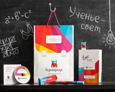 10 sản phẩm túi giấy có thiết kế đẹp