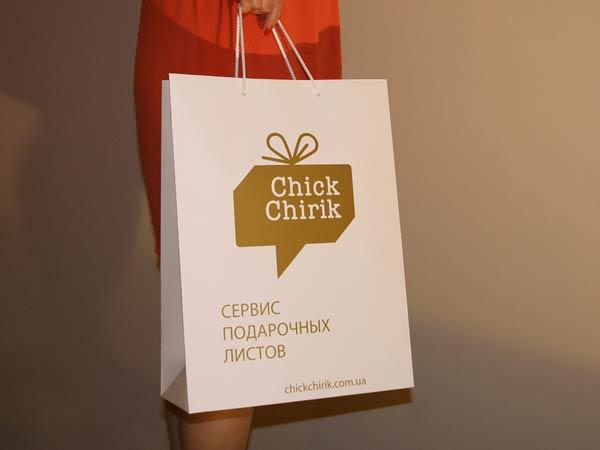 10 sản phẩm túi giấy có thiết kế đẹp - hinh 3